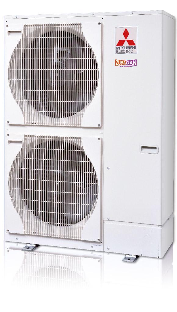 Ecodan // Outdoor units | Mitsubishi Electric Innovations